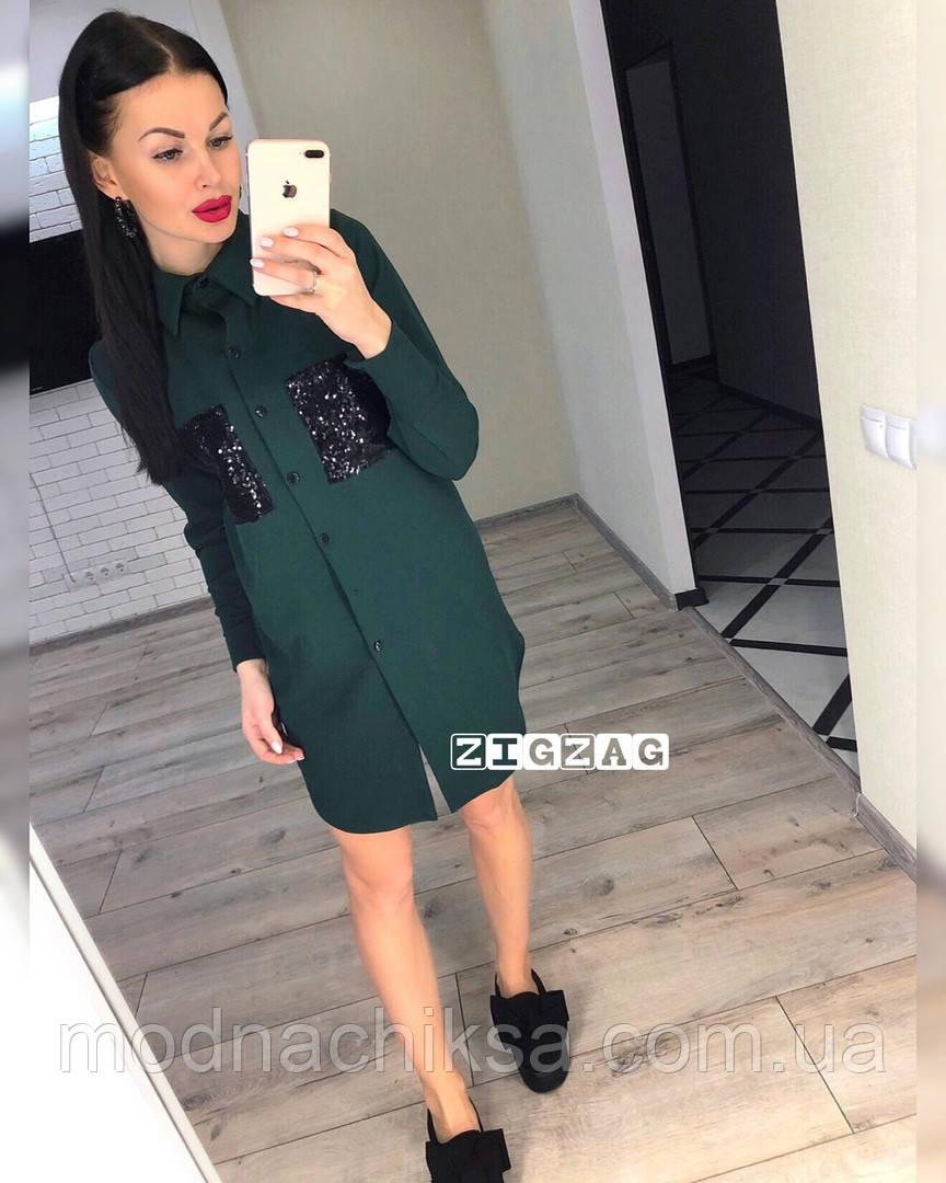 Платье рубашка карманы декорированы пайетками