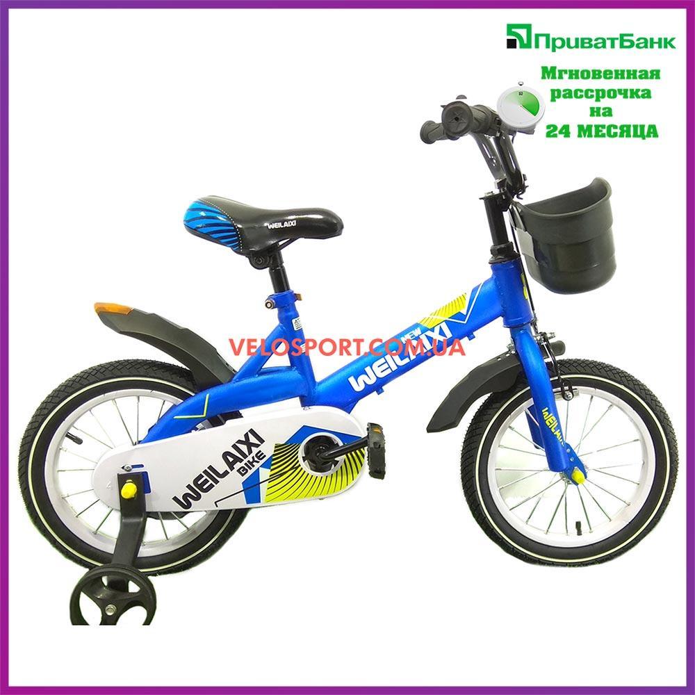 Детский велосипед WeilAixi 14 дюймов синий