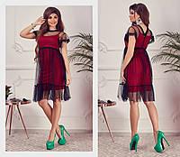 Женское стильное платье №7136 (р.42-46) красное, фото 1