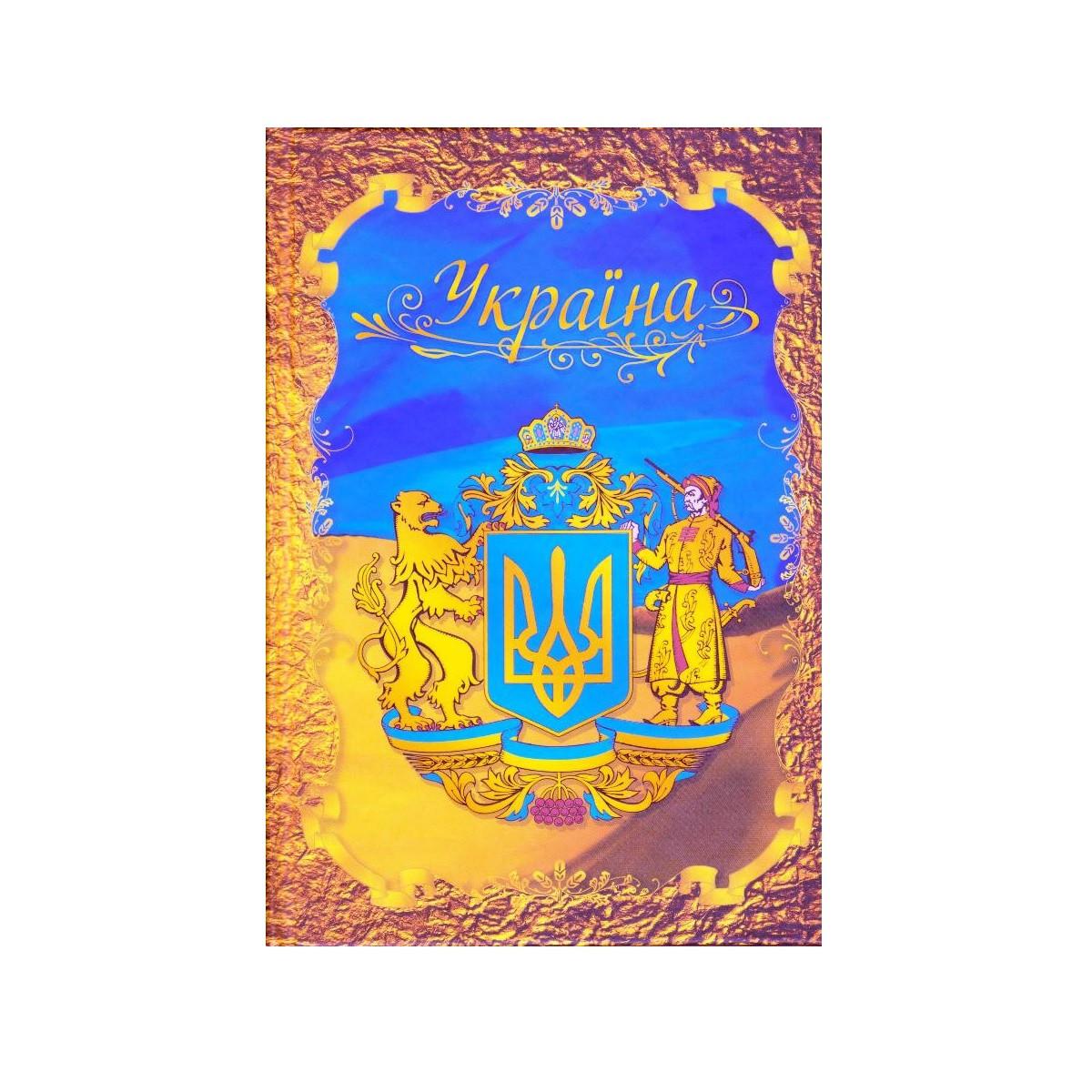 """Блокнот А5 тв.обл. 96л. клетка """"Украина"""" тиснение, клетка"""