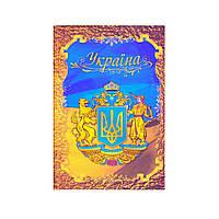 """Блокнот А5 тв.обл. 96л. клетка """"Украина"""" тиснение, клетка, фото 1"""