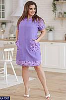 Платье льняное батал  Производитель Украина  Размер: 52, 54, 56,58