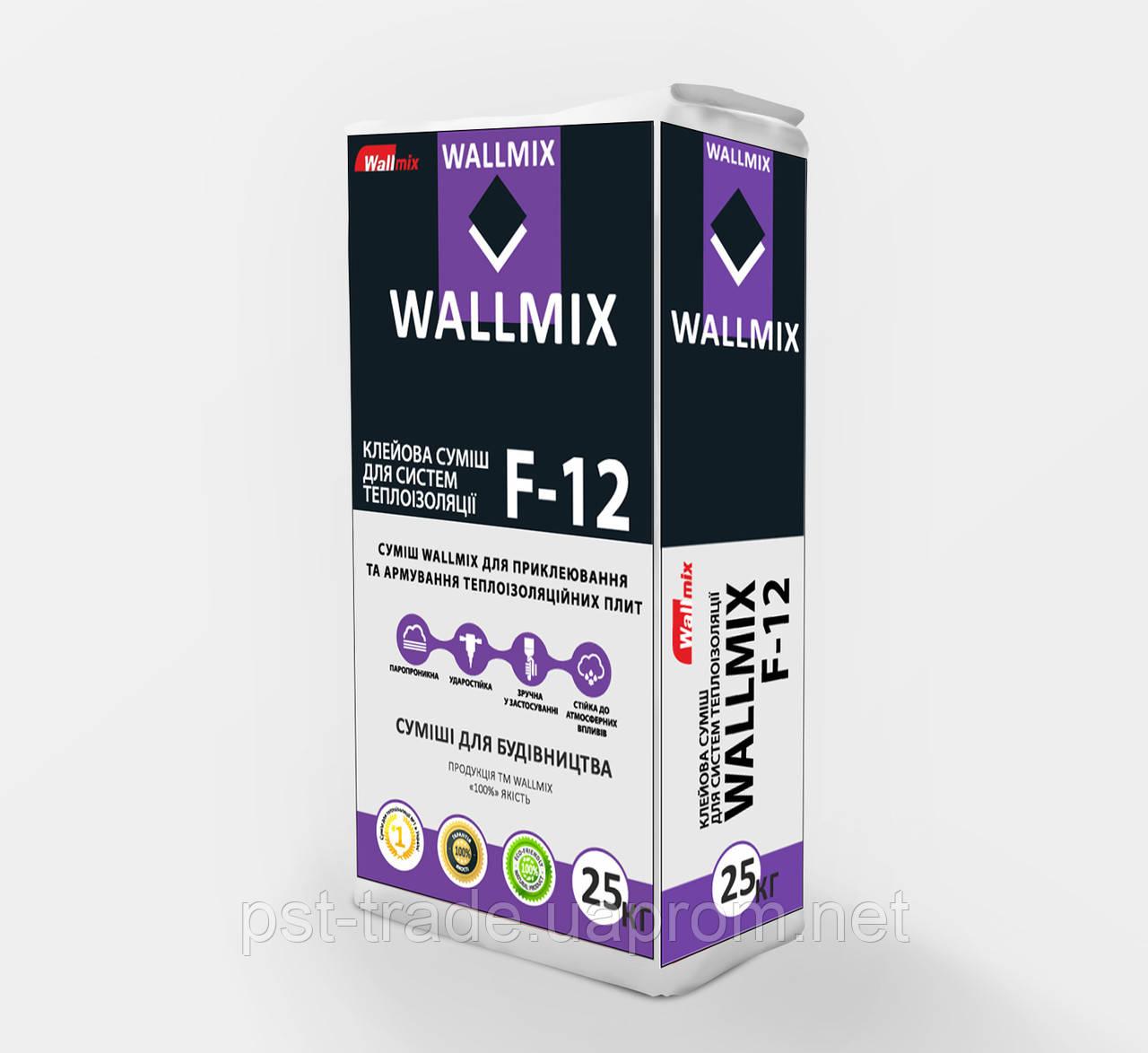 Wallmix F-12 Клейова суміш для систем теплоізоляції та армування, 25 кг