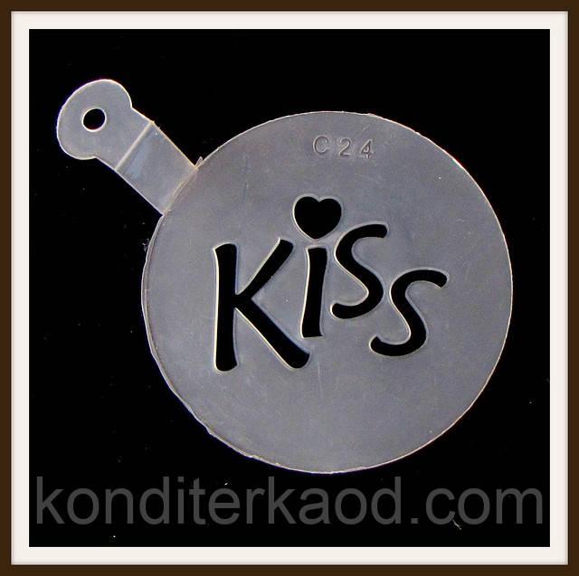 Трафарет маленький диаметр 7,4 см Kiss