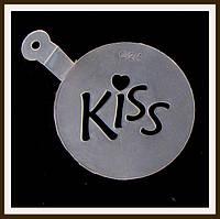 Трафарет маленький диаметр 7,4 см Kiss, фото 1
