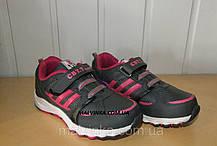 Кросівки на дівчинку 31 р сірі арт 228-65 CBIT.T.