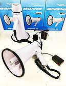 Мегафон рупор громкоговоритель (рупор) Megaphone 30W