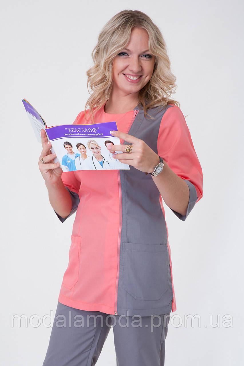 Костюм медицинский с стильной серо-персиковым цветом