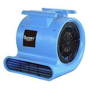 Электрический вентилятор, фен для сушки OneDry C20