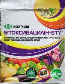 Биоинсектицид  Битоксибацилин-БТУ-р, 35 мл