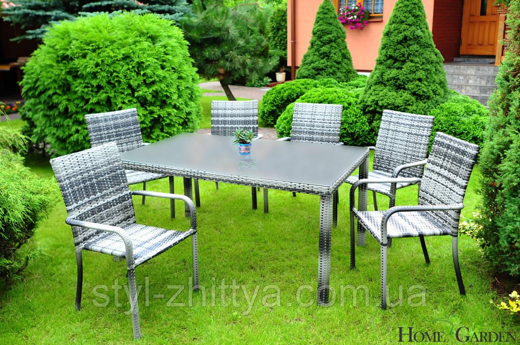 Садові меблі. Стіл + 6 крісел