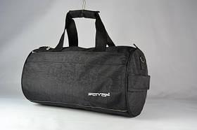 Спортивна сумка чорна / спортивна Сумка чорна
