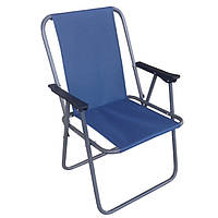 Складное кресло Vista «Фредерик» Синий, фото 1
