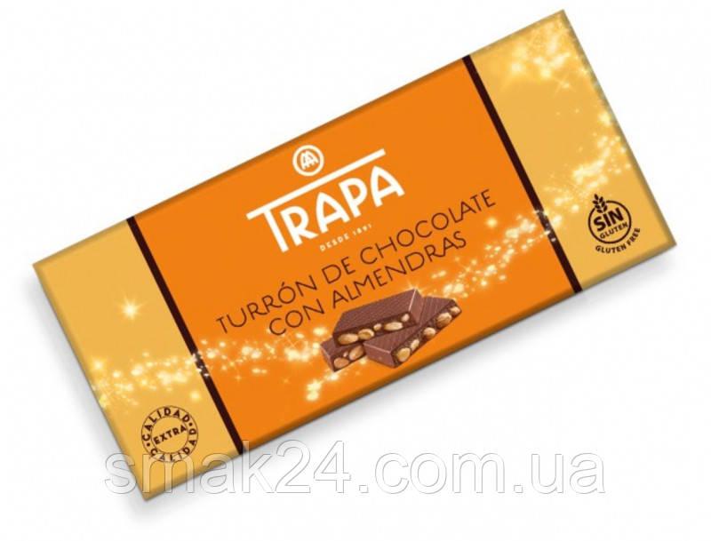 Шоколад молочний без глютену з цільним мигдалем Trapa Іспанія 200г