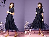 Женское платье-рубашка №7142 (р.42-48) синее, фото 1