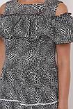 Нарядное платье Таяна горох, фото 5