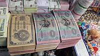 Сувенирные деньги 100 рублей, фото 1
