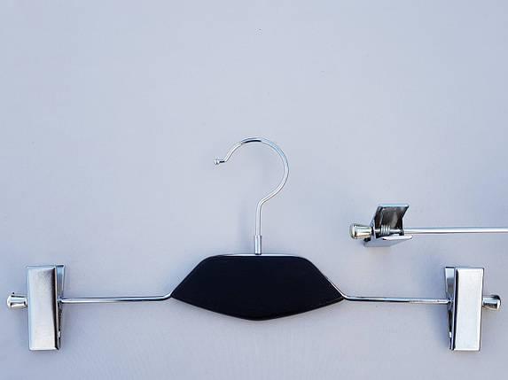 Длина 35 см. Плечики вешалки тремпеля металлический со вставкой из дерева черного цвета, для брюк и юбок, фото 2