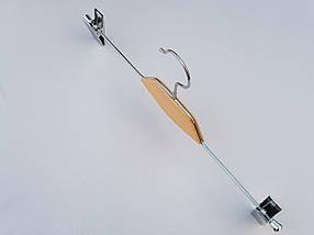 Длина 40 см. Плечики вешалки тремпеля металлический со вставкой из светлого дерева, для брюк и юбок, фото 3