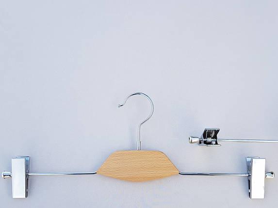 Длина 40 см. Плечики вешалки тремпеля металлический со вставкой из светлого дерева, для брюк и юбок, фото 2