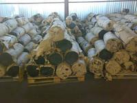 Бітум будівельний (смола) 30 кг