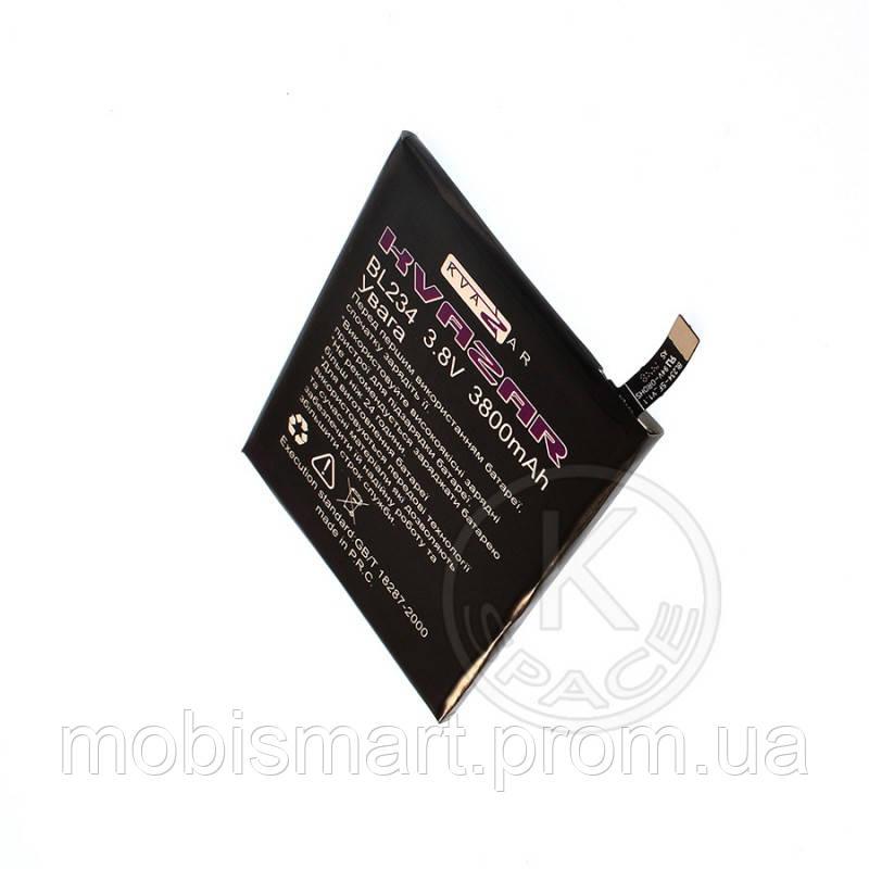 АКБ Kvazar Lenovo BL234 (P70,A5000)