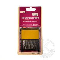 АКБ Kvazar Sony Xperia Z1 (C6902)