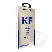 АКБ Original KF iPhone 4S (усиленной мощности)