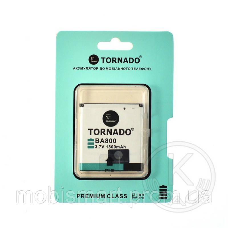 АКБ Tornado Premium Sony BA800 (LT26i,LT25i)