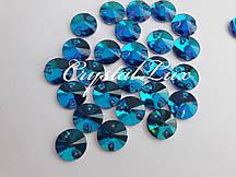 Стразы пришивные Lux Круги 10мм. Blue Zircon