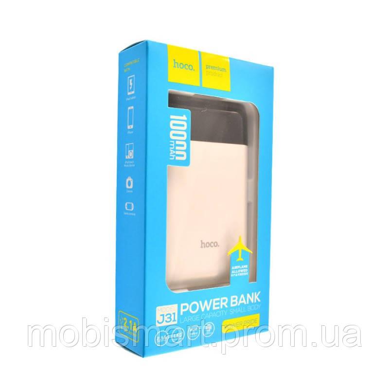 Power Bank Hoco J31 LED (10000mAh) white