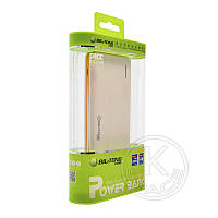 Power Bank Bilitong YO-85 (8000mAh) white-orange