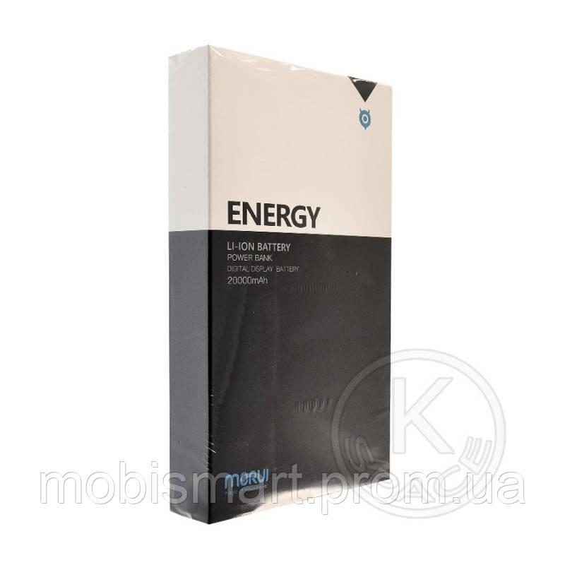 Power Bank MORUI ML-20 (20000mAh)