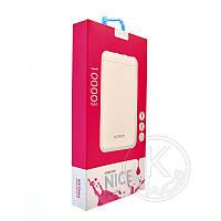 Power Bank XIPIN Nice (10000mAh) hot pink