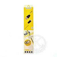 Кабель USB-m IBONNO Micro yellow
