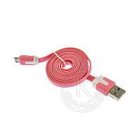 Кабель USB-m Micro COLOR pink (плоский)