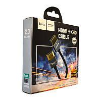 Кабель HDMI Hoco UA12 4KHD 3m