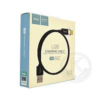 Кабель USB-m Hoco U28 Magnetic adsorption Micro (1000mm) black
