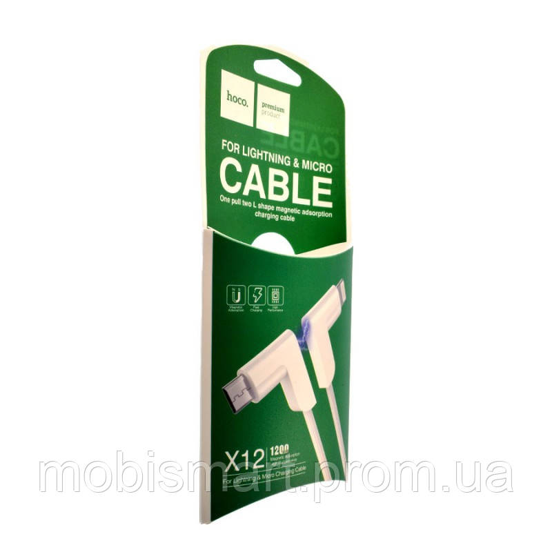 Кабель USB Hoco X12 Lightning+MicroUSB (1200mm) white