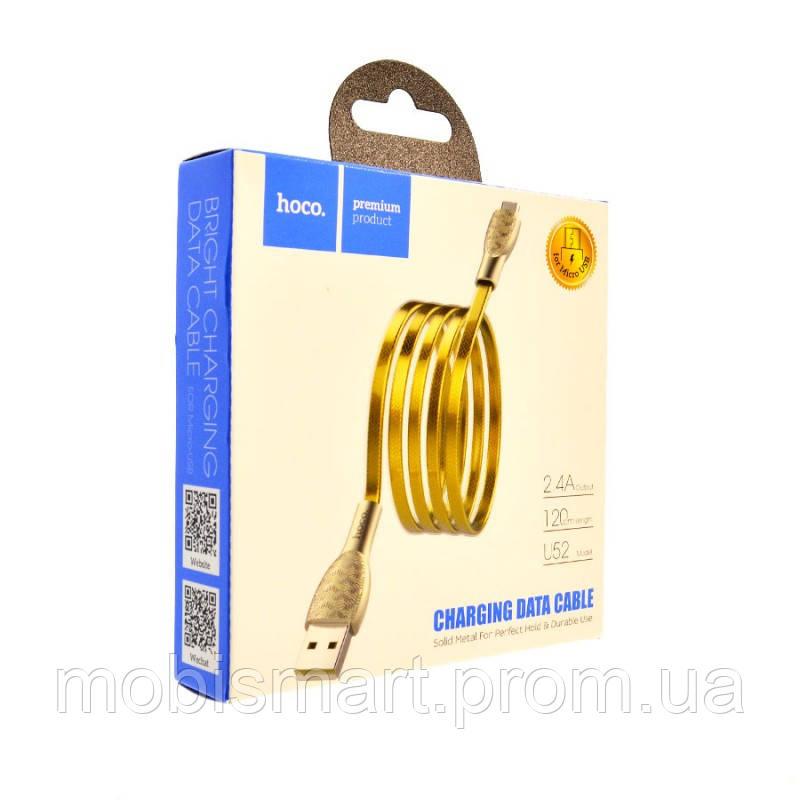Кабель USB-m Hoco U52 Bright Micro (1200mm) gold