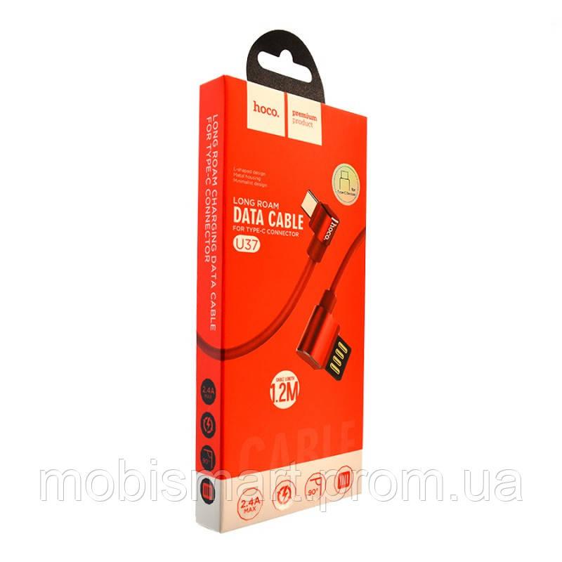 Кабель USB-C Hoco U37 Type-C (боковой) 1200mm red