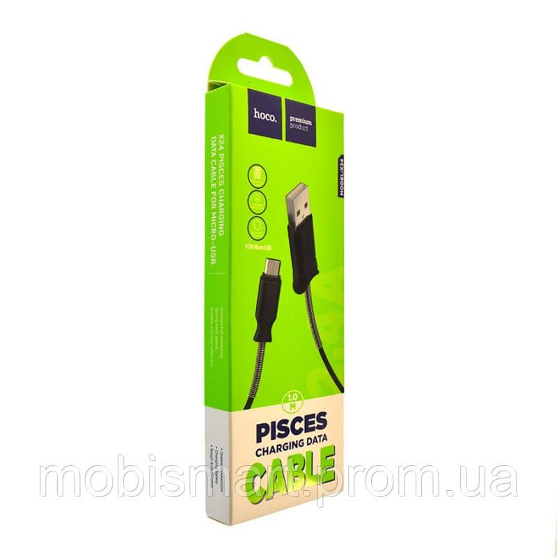 Кабель USB-m Hoco X24 Pisces Micro (1000mm) black
