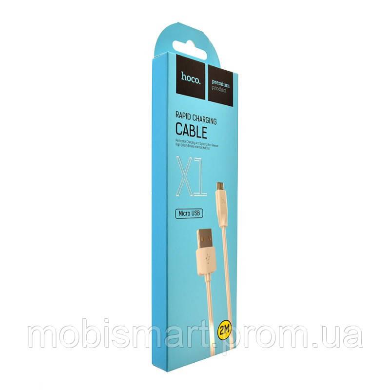 Кабель USB-m Hoco X1 Rapid Micro (2000mm) white
