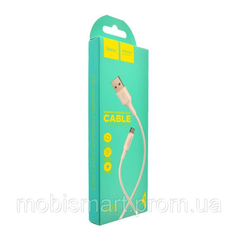 Кабель USB-m Hoco X25 Soarer Micro (1000mm) white