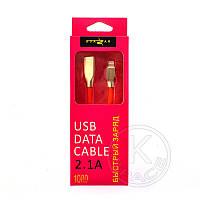 Кабель USB-L Kvazar Lightning 2.1A 1m Metal red