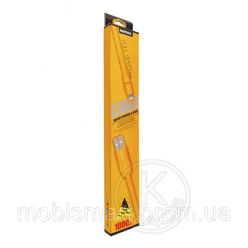 Кабель USB-L Remax Full Speed Lightning yellow (copy)