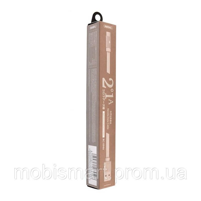 Кабель USB-C Remax RC-094a Kerolla Type-C 2m white (original)