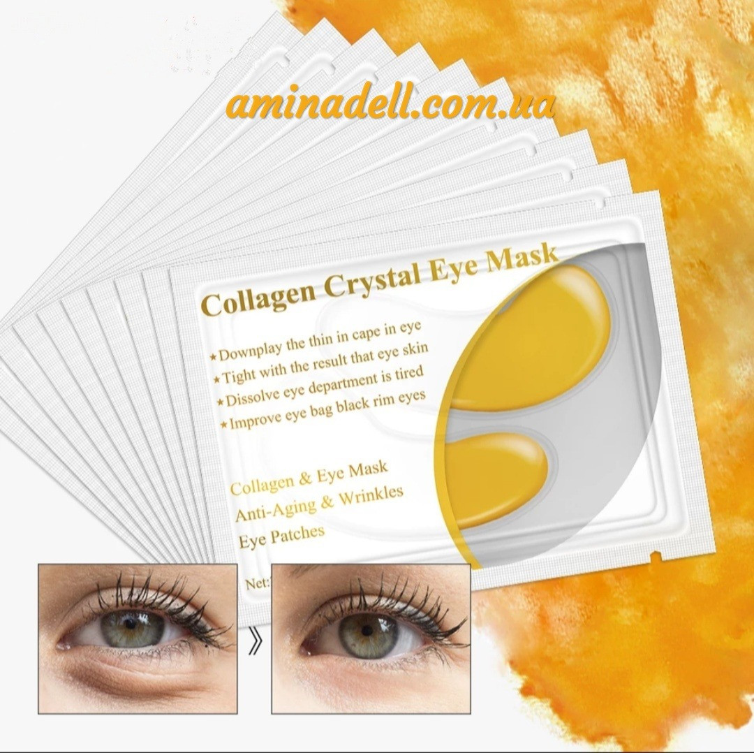 """Золотые коллагеновые патчи под глаза Collagen Crystal Eye Maskот темных кругов и """"гусиных лапок"""", фото 1"""