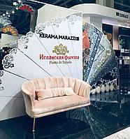 """""""Испанская фиеста"""". Новая коллекция KERAMA MARAZZI уже доступна VDOSTATKE!"""