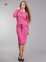 Платье офисное трикотажное розовое, фото 1